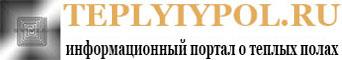 Teplyiypol.ru